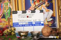 Khaki Movie Pooja (1)