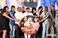 Mr Homanand Movie Audio Launch Photos