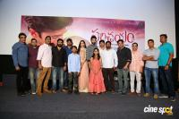 Parichayam Movie Press Meet Photos