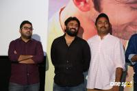 Parichayam Movie Press Meet (14)