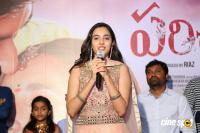 Parichayam Movie Press Meet (18)
