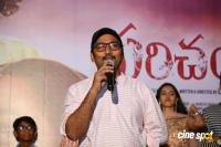 Parichayam Movie Press Meet (22)