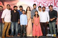 Parichayam Movie Press Meet (23)