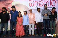 Parichayam Movie Press Meet (7)