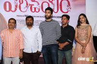 Parichayam Movie Press Meet (9)
