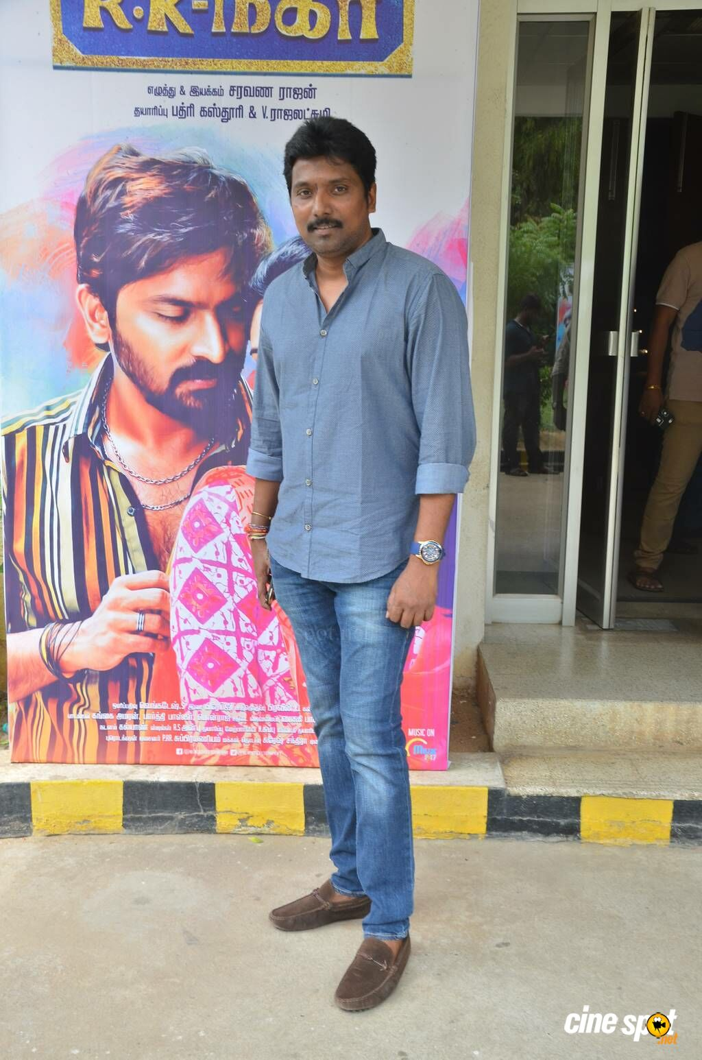 RK Nagar Audio & Trailer Launch (39)