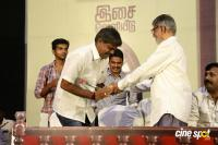Traffic Ramasamy Audio Launch (16)