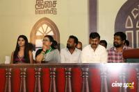 Traffic Ramasamy Audio Launch (18)