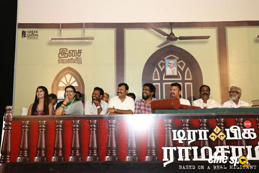 Traffic Ramasamy Audio Launch (21)
