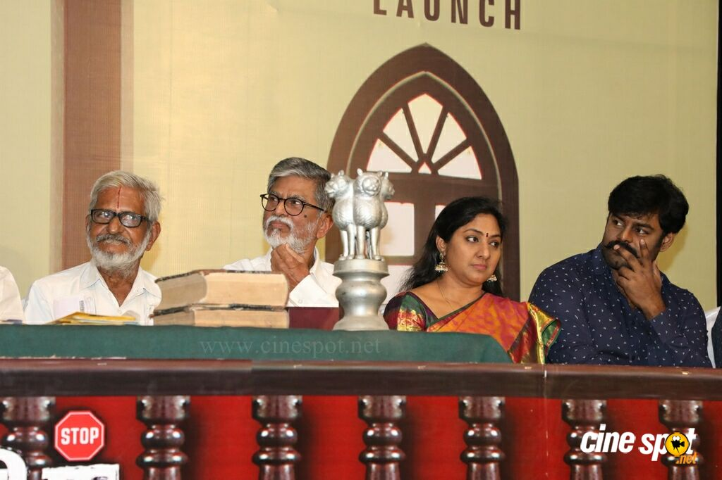 Traffic Ramasamy Audio Launch (24)