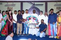 Traffic Ramasamy Audio Launch (44)