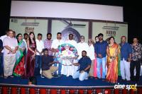 Traffic Ramasamy Audio Launch (46)