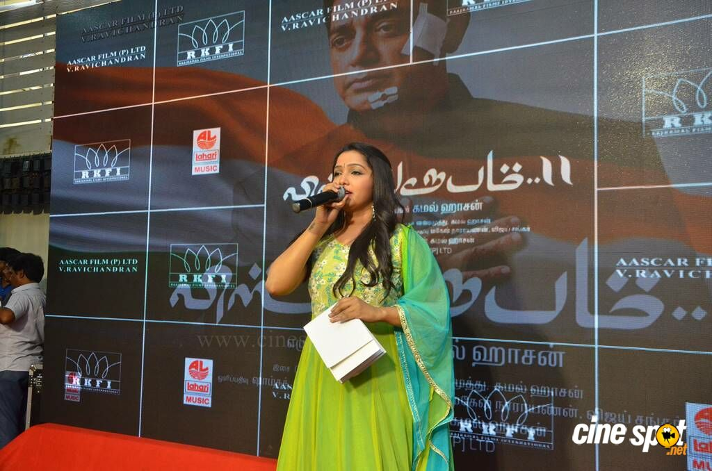 Vishwaroopam 2 Movie Trailer Launch (1)