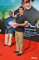 Vishwaroopam 2 Movie Trailer Launch (10)