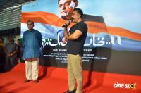 Vishwaroopam 2 Movie Trailer Launch (13)