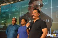 Vishwaroopam 2 Movie Trailer Launch (15)