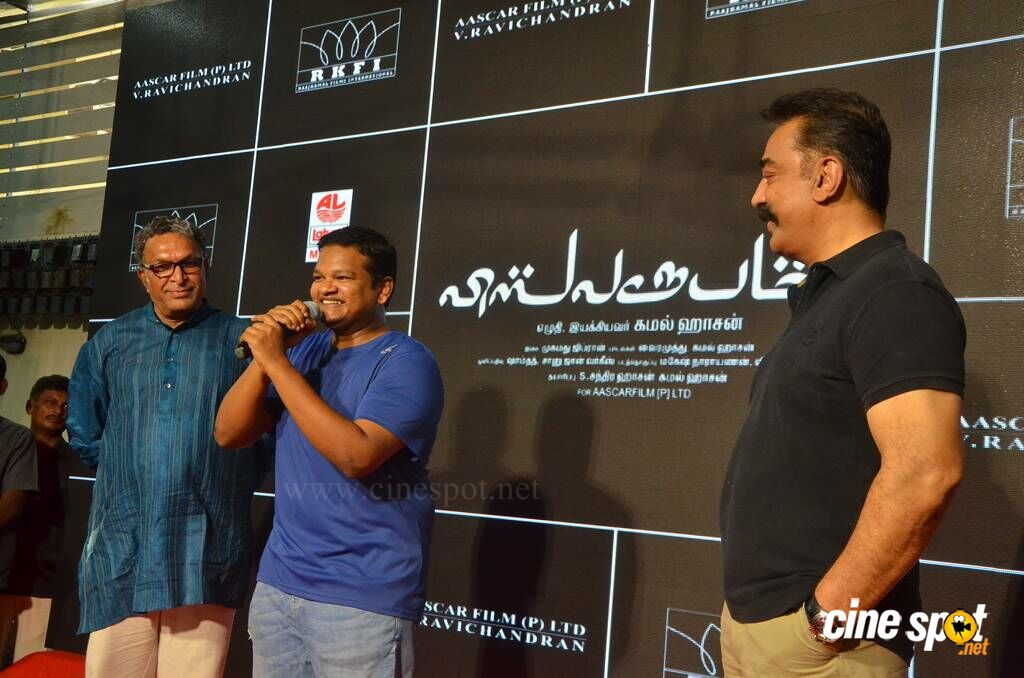 Vishwaroopam 2 Movie Trailer Launch (17)