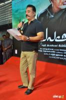 Vishwaroopam 2 Movie Trailer Launch (4)