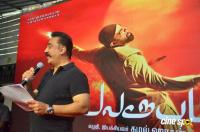 Vishwaroopam 2 Movie Trailer Launch (5)