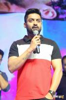 Naa Nuvve Movie Pre Release Event (51)
