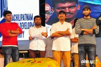 Parichayam Team At Machilipatnam Beach Festival (22)