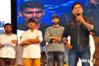 Parichayam Team At Machilipatnam Beach Festival (23)