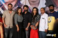 Real Dandupalya Movie Trailer Launch (11)