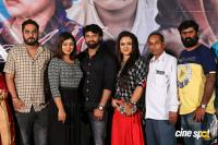 Real Dandupalya Movie Trailer Launch (14)