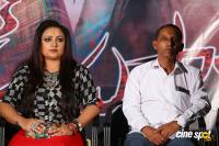 Real Dandupalya Movie Trailer Launch (21)