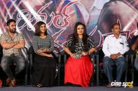 Real Dandupalya Movie Trailer Launch (24)
