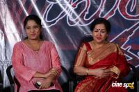 Real Dandupalya Movie Trailer Launch (6)