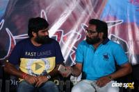 Real Dandupalya Movie Trailer Launch (7)