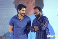 Ee Maya Peremito Teaser Launch (50)