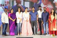 Ee Maya Peremito Teaser Launch (52)