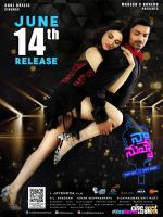 Naa Nuvve Release Date Wallpapers (6)