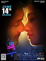 Naa Nuvve Release Date Wallpapers (7)