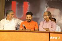 U Kathe Hero Movie Press Meet (3)