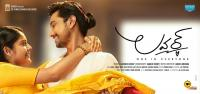 Lover Movie First Look Posters (2)
