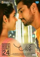 Lover Movie Audio Release Date Poster