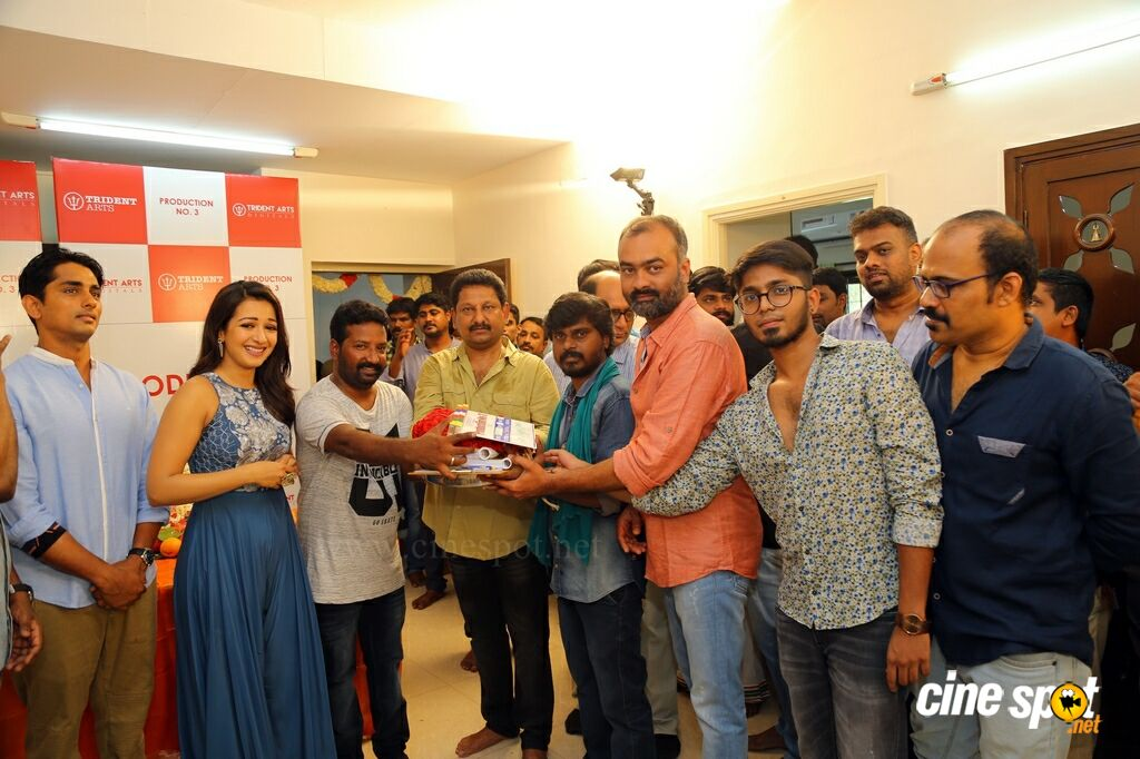 Trident Arts Production No 3 Movie Pooja (31)