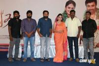 Asuravadham Movie Press Meet Photos