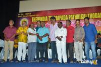 Pro Union Swearing Ceremony Photos