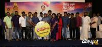 Maniyar Kudumbam Audio & Trailer Launch Photos