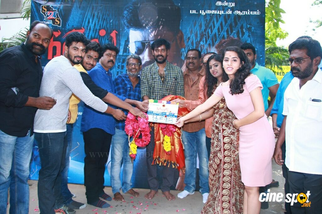 Nagal Movie Launch (30)