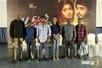 Parthiban Kadhal Press Meet (14)