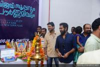 Vijay Superum Pournamiyum Movie Pooja (24)