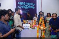 Vijay Superum Pournamiyum Movie Pooja (33)