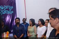 Vijay Superum Pournamiyum Movie Pooja (34)