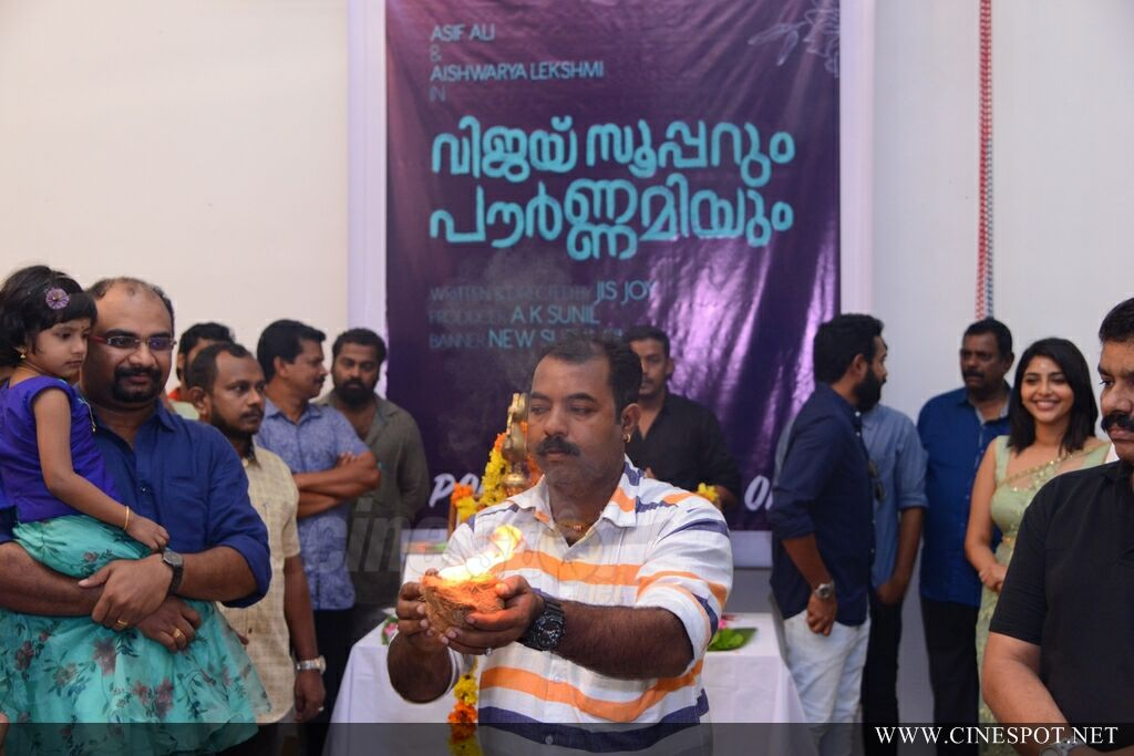 Vijay Superum Pournamiyum Movie Pooja (35)