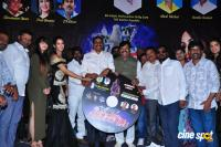 Jems Audio Album Launch Photos